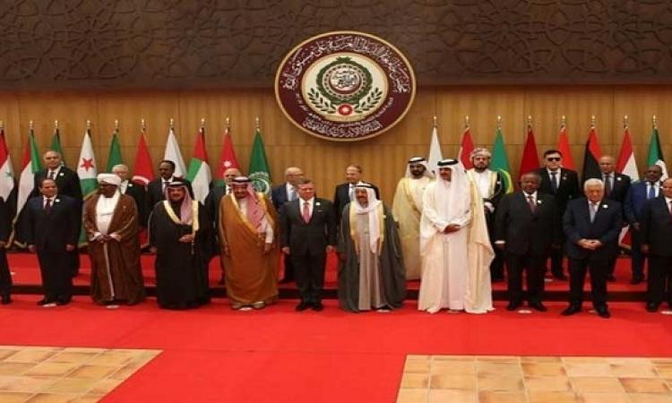 ننشر البيان الختامى للقمة العربية الـ 29 بالسعودية
