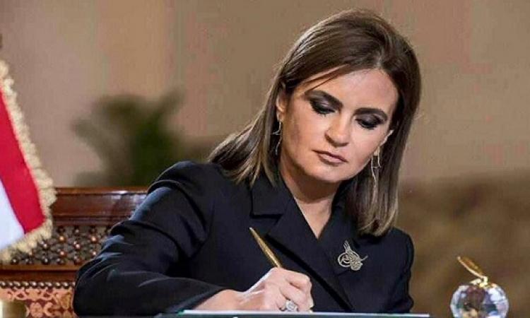 نصف مليار دولار من البنك الدولى تُجدد الأمل في تحسين التعليم المصري