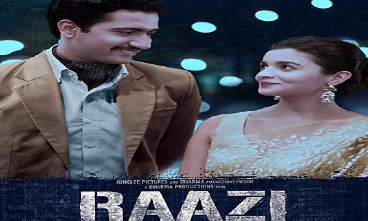 """بالفيديو.. طرح التريلر الرسمى للفيلم الهندى Raazi للعميلة """" عليا بهات """""""