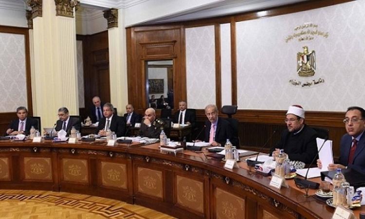 شريف إسماعيل يرأس اليوم اجتماع الحكومة الأسبوعى بعد تكليفه بتسيير الاعمال