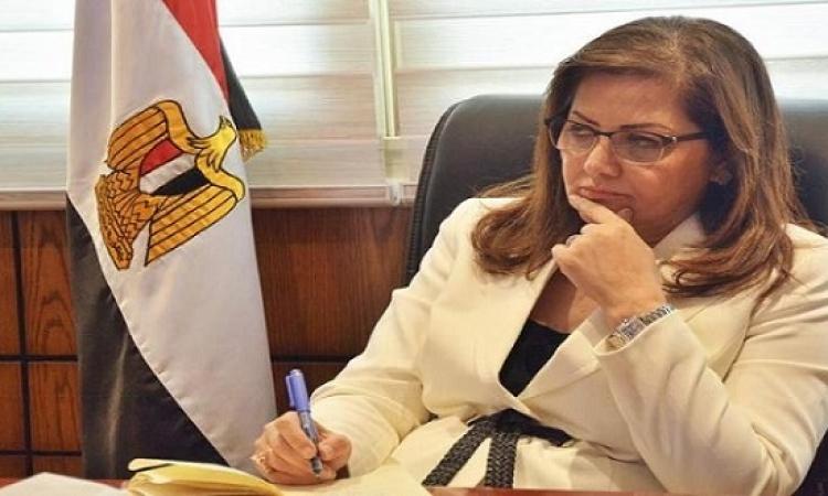 8 أهداف اقتصادية لرؤية مصر 2030 ..تعرف عليها