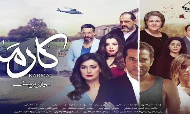 وزيرة الثقافة : حل أزمة فيلم كارما وعرضه فى موعده