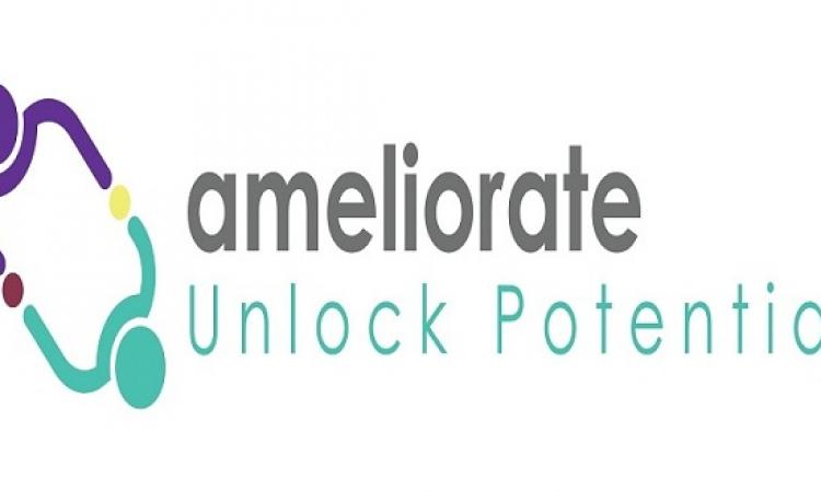 أميليوريت تزود الشركات بأدوات جديدة لإطلاق العنان لإمكانات رأس المال البشري
