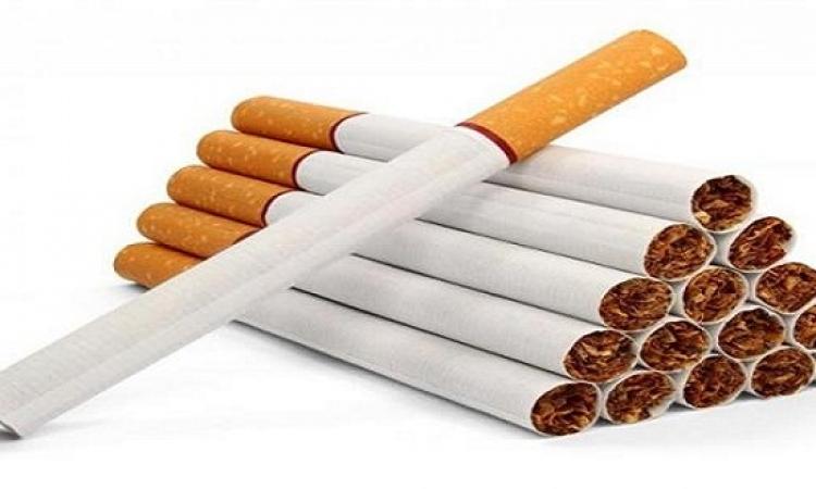 بدء تحصيل رسوم التأمين الصحي من شركات السجائر