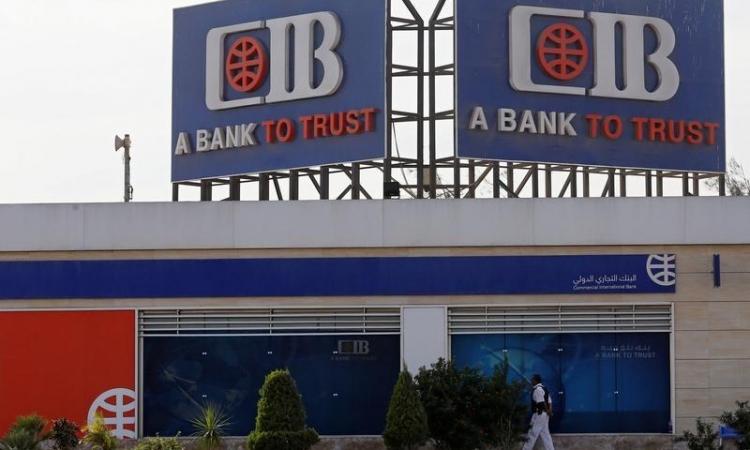 4 بنوك مصرية بينها CIB ضمن أكبر ألف مصرف في العالم
