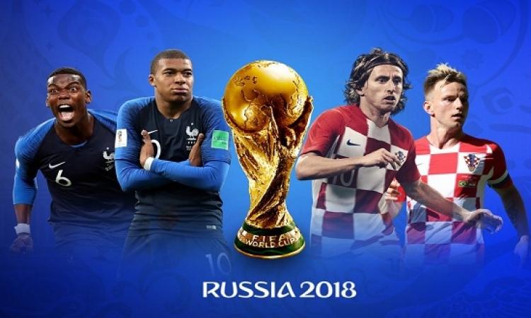 من سيكون بطل العالم اليوم .. الديوك الفرنسية أم الماكينات الكرواتية ؟
