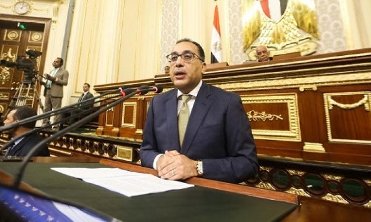 """لجنة برلمانية توصي بمنح """"الثقة"""" للحكومة وإلزامها بتقرير ربع سنوي"""