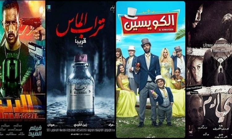 7 أفلام تتصارع على العيدية فى موسم عيد الأضحى