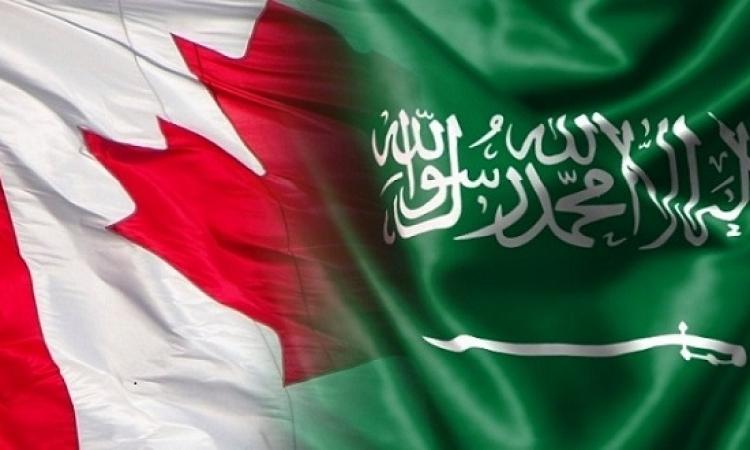 السعودية تطرد السفير الكندى لديها وتستدعي سفيرها في أوتاوا