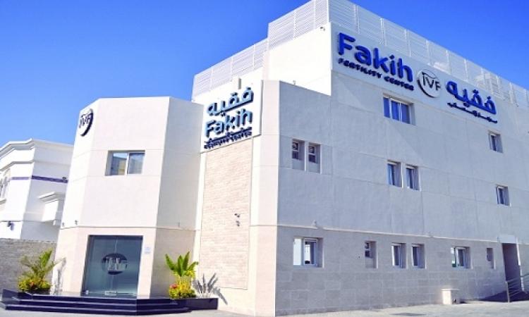 مركز فقيه للإخصاب يطلق حملة «إنجازات بنات زايد» احتفالاً بيوم المرأة الإماراتية