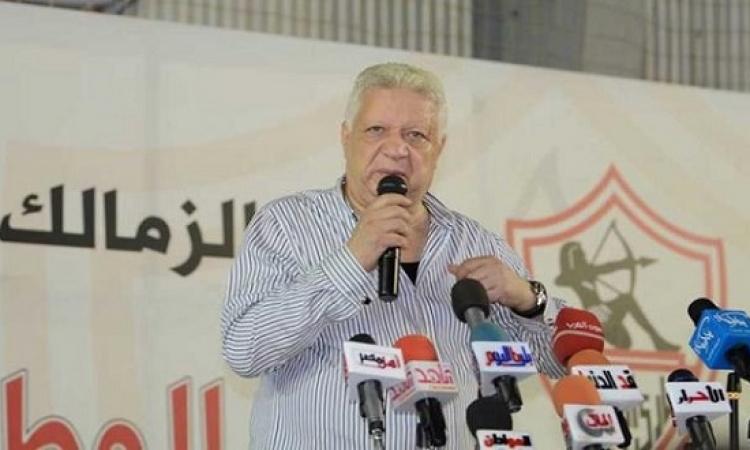 مرتضى منصور يعلن تجميد النشاط الرياضى وعدم المشاركة فى الدورى