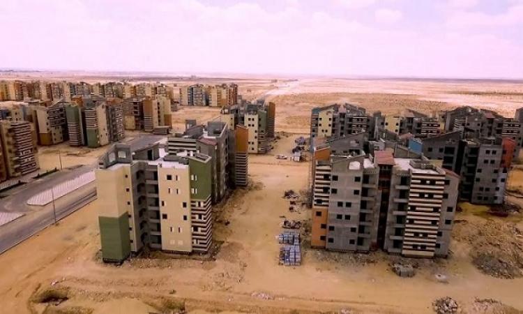 """""""الإسكان"""" تعلن عن إجراء القرعة لحجز المرحلة الثانية لسكن مصر"""