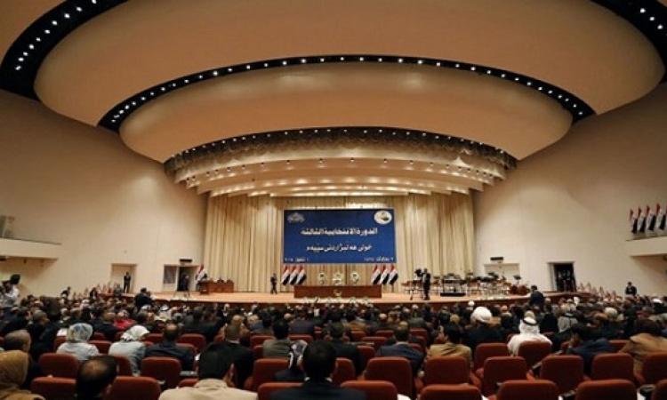 البرلمان العراقى يعقد اليوم أولى جلساته وتضارب حول الكتلة الأكبر
