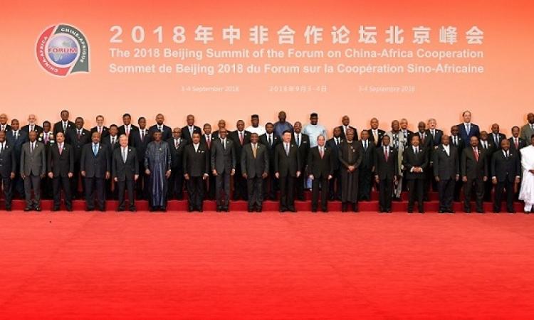 السيسى يشارك فى جلسة المائدة المستديرة الأولى لمنتدى التعاون الصينى الأفريقى