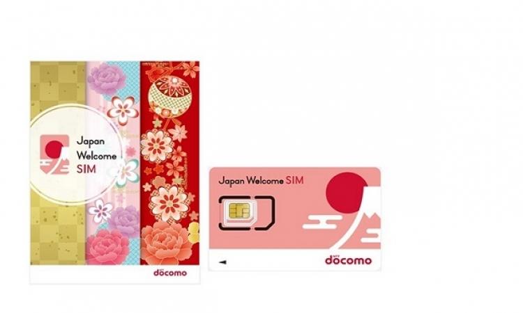 دوكومو بصدد تقديم بطاقات سيم مسبقة الدفع خاصة بألعاب طوكيو 2020