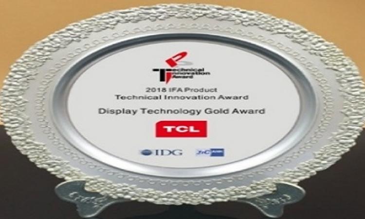 تي سي إل تحصد الجائزة الذهبية لتقنية العرض خلال معرض إيفا 2018