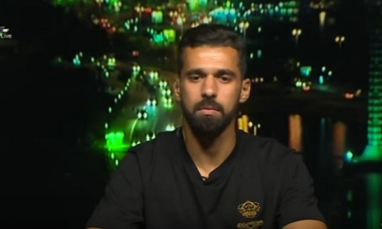 بالفيديو .. عبد الله السعيد : لو عاد بى الزمن لسلكت نفس الطريق !!