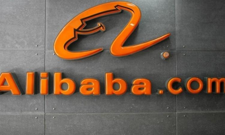 مجموعة علي بابا تعلن عن خططتها لخلافة رئيس مجلس الإدارة التنفيذي
