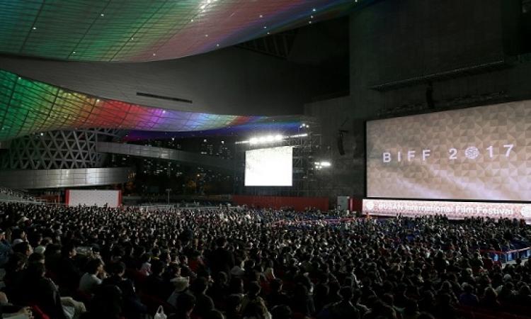مدينة بوسان تستضيف الدورة الـ23 من مهرجان بوسان السينمائي الدولي