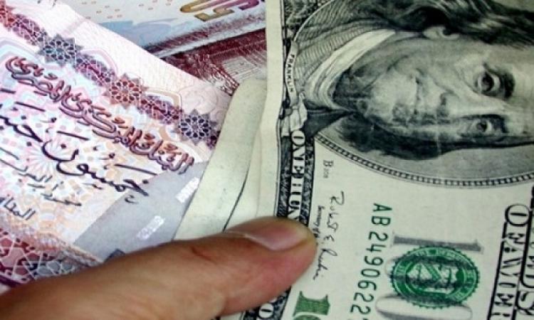 صافي الاستثمار الأجنبي يتراجع.. وما يقرب من ثلثي التدفقات للبترول