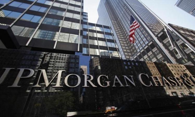مصر تسعى لإدراج سنداتها على مؤشر جي بي مورجان