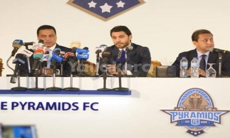 بيراميدز : البدرى رئيساً وخشبة نائباً وأحمد حسن مستشاراً للمالك