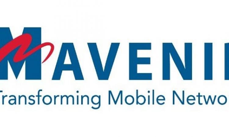 مافينير تنشر مجموعة من وظائف الشبكات الافتراضية المتكاملة