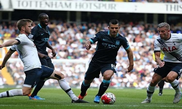 مانشستر سيتى ضيفاً على توتنهام فى قمة الدوري الإنجليزي