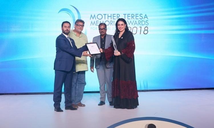 نشوة الرويني تمنح جائزة الأم تريزا للعدالة الاجتماعية 2018