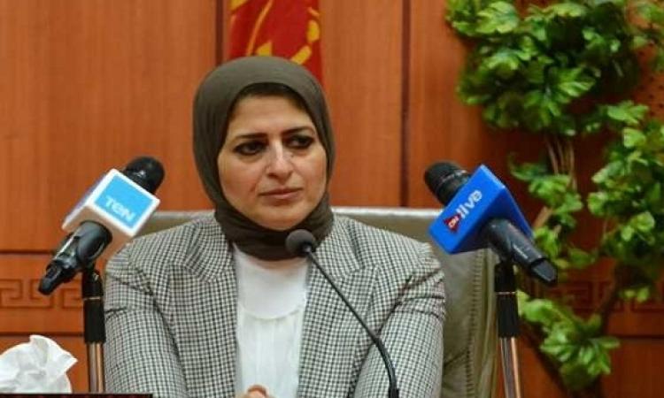 وزيرة الصحة فى بورسعيد اليوم لمتابعة مبادرة المسح الطبى الشامل