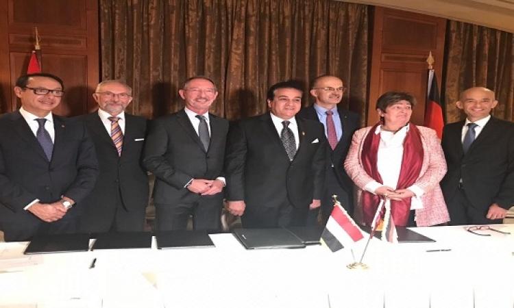 توقيع اتفاقية إنشاء الجامعة الألمانية للعلوم التطبيقية بالعاصمة الإدارية