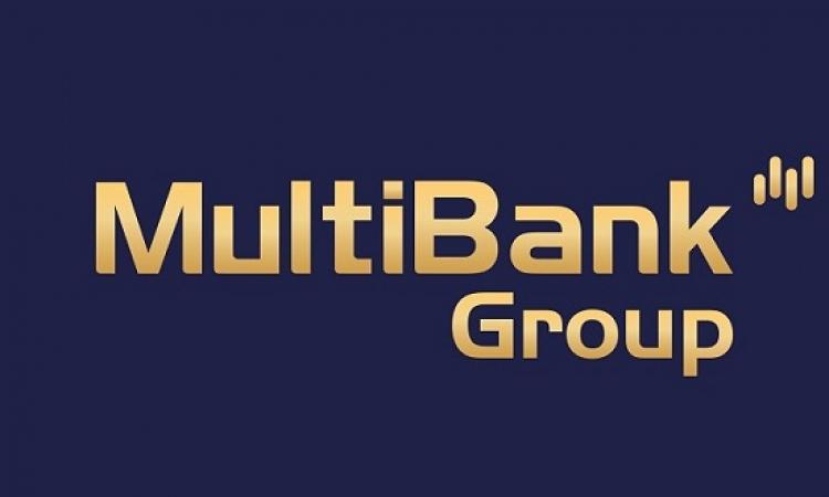 مالتي بنك تتوسع عبر أوروبا لتتحول لأحد أكبر شركات المشتقات المالية