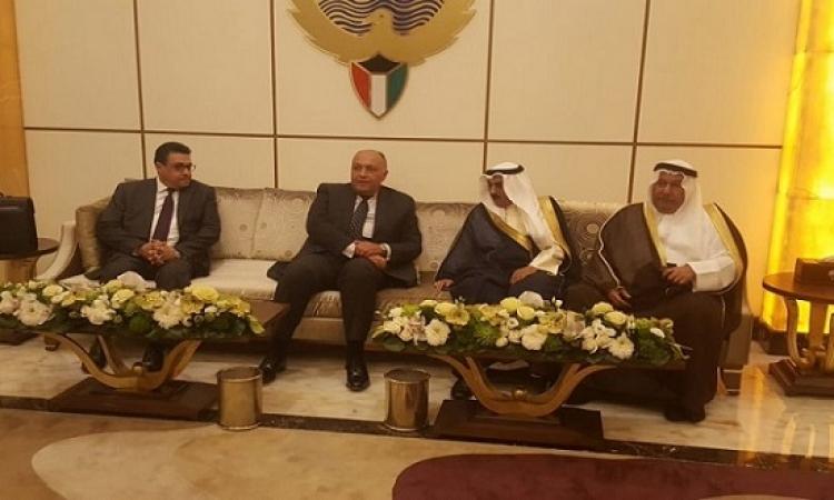 سامح شكرى يرأس اليوم وفد مصر فى أعمال اللجنة المصرية الكويتية المشتركة بالكويت