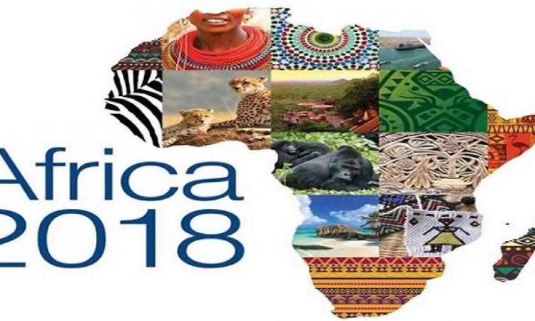 منتدى أفريقيا 2018 ينطلق السبت المقبل بشرم الشيخ تحت رعاية السيسى