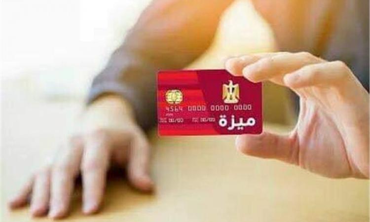 """البنك الأهلي يتيح بطاقة """"ميزة"""" للجمهور الشهر الحالي"""