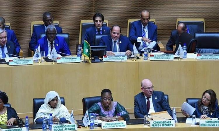 السيسى يشهد جلسات ويوزع جوائز فى اليوم الختامى للقمة الافريقية