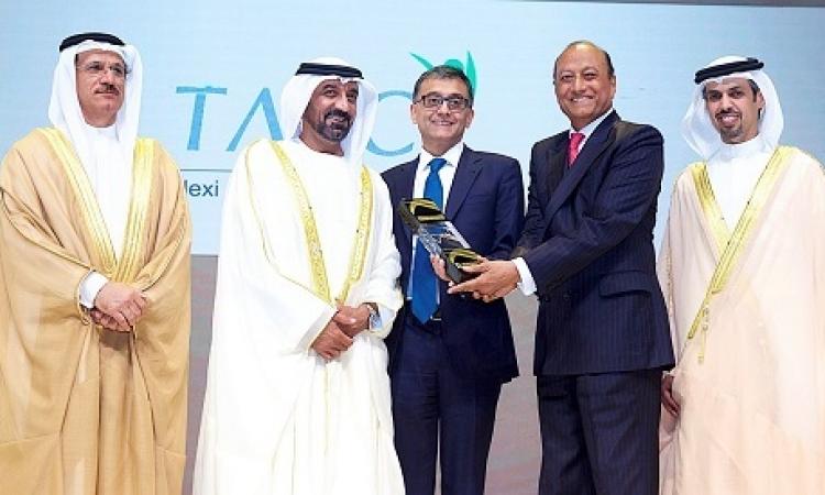 """""""تاسك"""" تحصل على جائزة الشيخ محمد بن راشد للتميز فى الأعمال"""