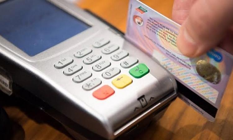 البنك المركزى : ضوابط لتعاقد البنوك مع شركات الدفع الإلكتروني