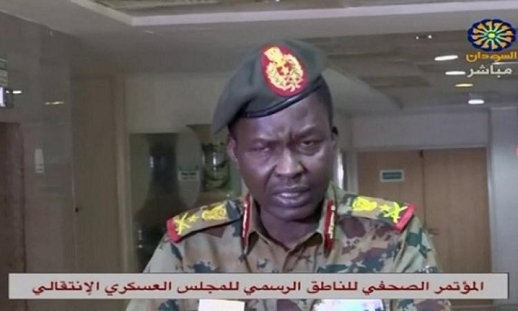 المجلس الانتقالى فى السودان يستبعد حزب البشير من الحكومة المقبلة