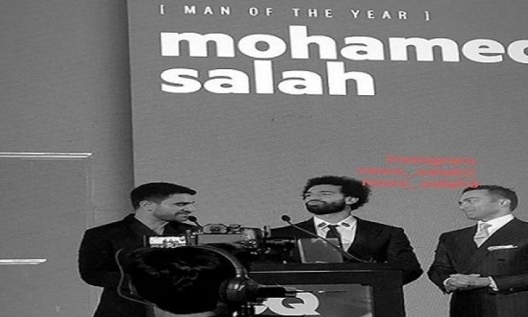"""بالصور .. محمد صلاح يفوز بجائزة رجل العام من مجلة """"GQ """".. ويهديها للمصريين"""