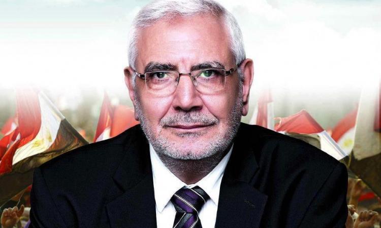 """""""مصر القوية"""" يعترف بثورة 25 يناير فقط"""