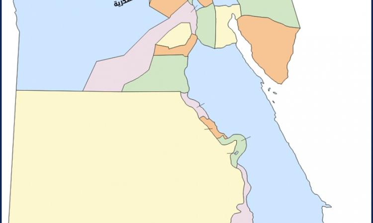 غدا.. وقفة احتجاجية  لجبهة مناهضة الأخونة ضد البنك القطري بالإسكندرية