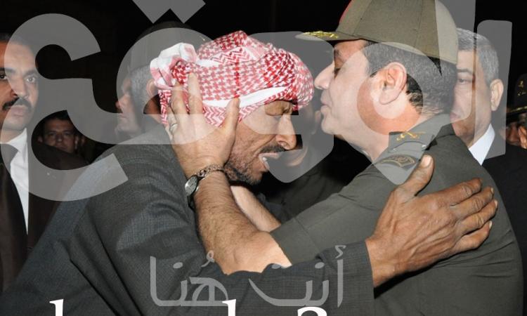 """انفراد … مصادر:تعلن لـ""""الموقع"""" موعد ترشح الفريق عبدالفتاح السيسي"""