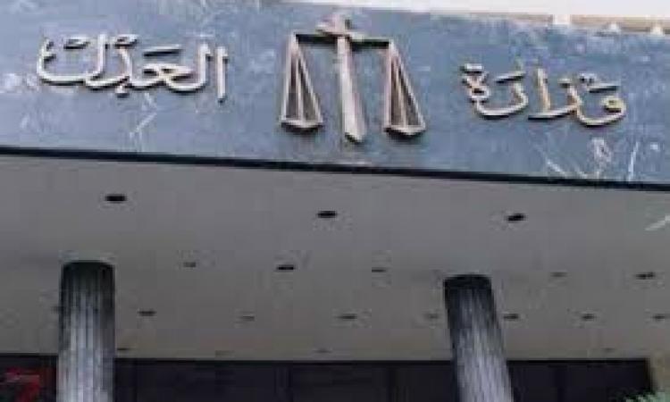 جنايات  كفر الشيخ تستأنف محاكمة 132 متهما فى أحداث عنف بالمحافظة