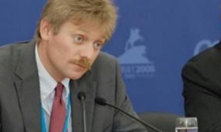 بيسكوف: روسيا ترفض التدخل بالشئون الداخلية لأوكرانيا