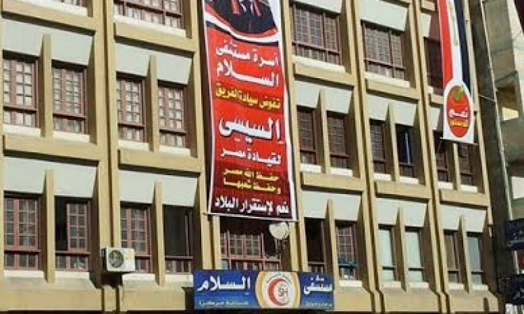 بالصور..قيادي إخواني يعلق صورة للسيسي على ممتلكاته