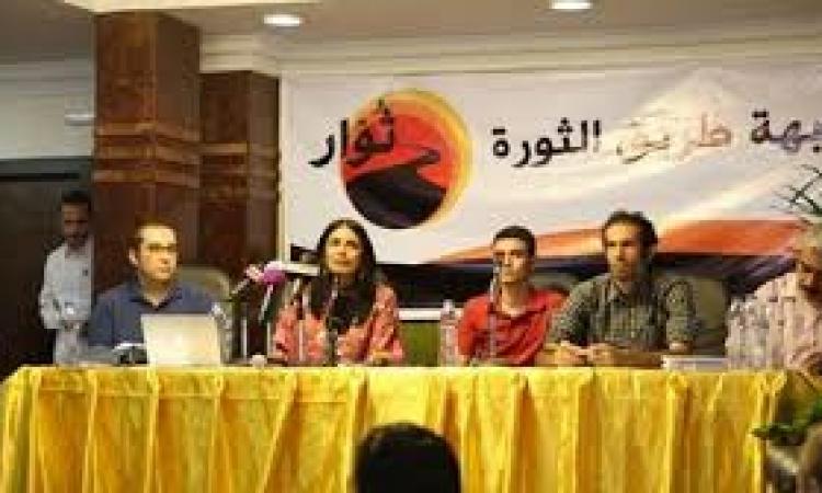 إلغاء مظاهرة ثوار الإسكندرية لإحياء ذكرى 25 يناير .