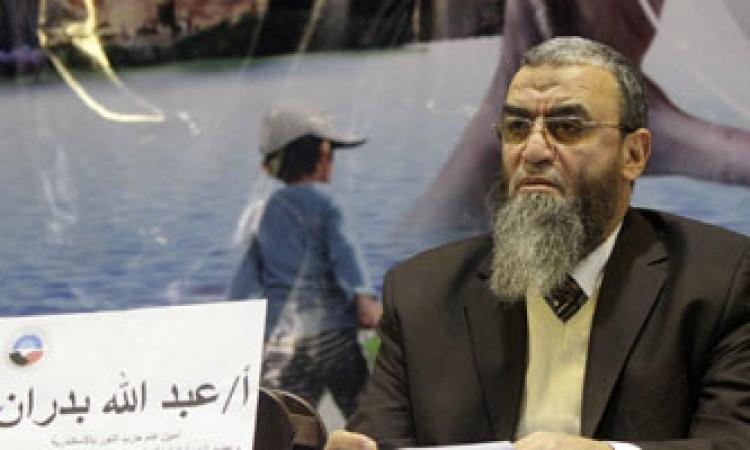 بدران: لن نشارك في أي تظاهرات بين مؤيد ومعارض