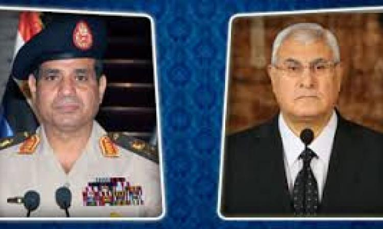 """القوات المسلحة تهنئ """"منصور"""" احتفالا بثورة يناير"""