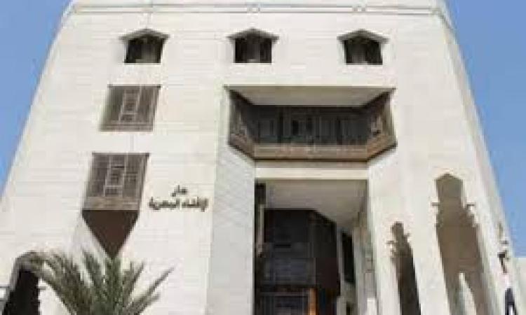 يناير.. شهر انتفاضة دار الإفتاء ضد العنف